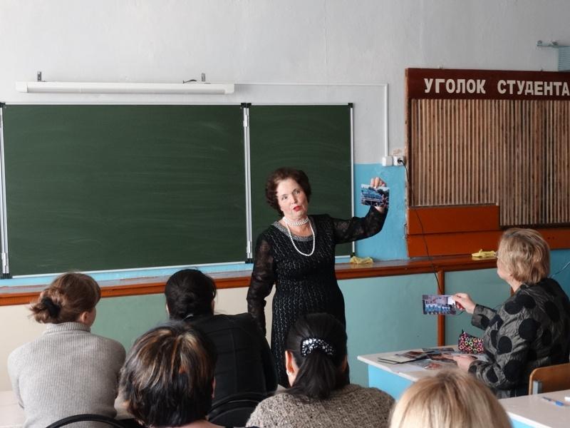 Встреча с Шуваевой