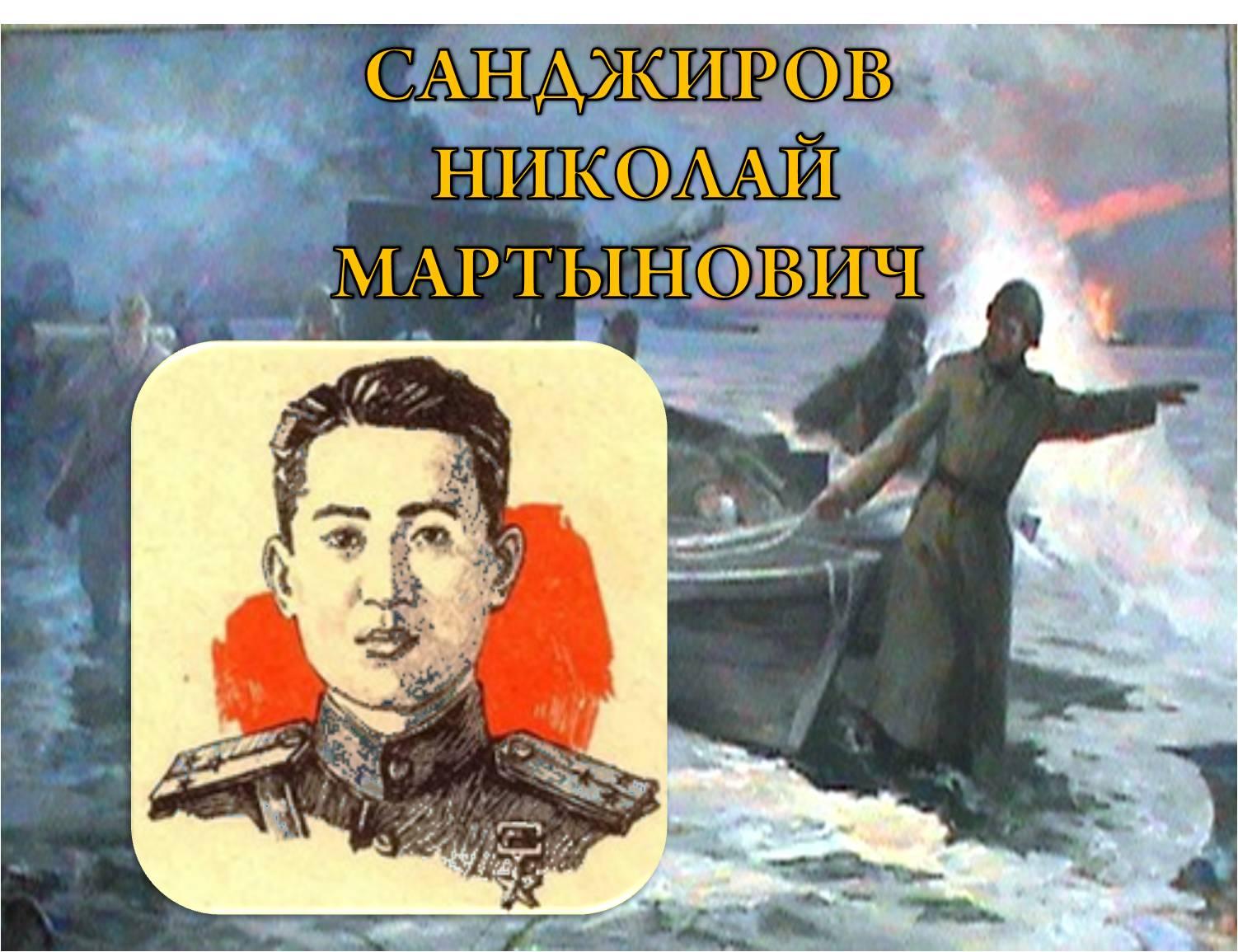 sandzhirov-2